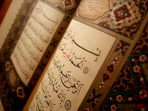 bapteme musulman